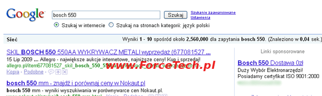 adwords_m